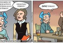 Неми / избранные комиксы