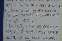 Умора ))