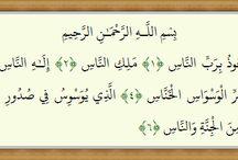 Portal Islam / Islamic Files, Portal Islam, Pendidikan Islam, Membaca Al Quran