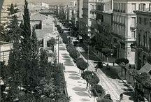 Αθήνα κάποτε