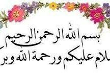 Quotes - Arabic