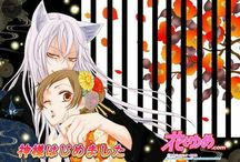 Kamisama hajimemashita / I LOVE THIS MANGA, I LOVE THIS ANIME, I LOVE NANAMI AND TOMOE!