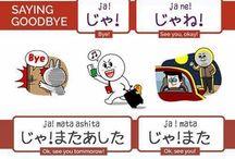 Japanese ⛩