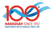 Hadassah | History / by Andrea Albersheim