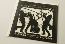 Jewish life card - Klezmer / Card laser cut. 16cm/6.4 inches. Design Jacques Lahitte © Tolonensis Creation