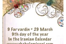 9 Farvardin = 29 March / 9th day of the year In the Iranian Calendar www.chehelamirani.com