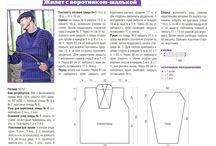 pansky sveter