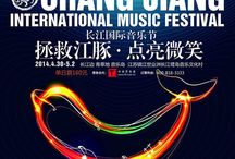 CHANG JIANG MUSIC FESTIVAL / Studiomusica USA delivered Grammy Award winning artist Nile Rodgers and the Chic Band to the 2014 Chang Jiang International Music Festival.