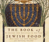 JEWISH THOUGHTS & MORE / AN ASSORTMENT OF JEWISH RECIPES AND OTHER JEWISH  STUFF.