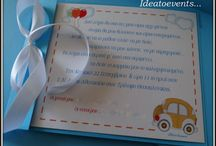 Invitations Προσκλητήρια / Unique wedding & Baprism invitations only for you