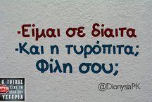 Laugh :)