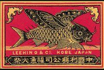 Japansk art
