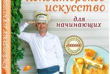 А.Селезнёв