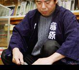 Teruyasu Fujiwara
