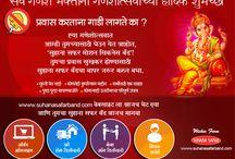 Suhana Sufar Motion Sickness Band / Suhana Safar motion sickness Band is a drug free treatment for all types of nausea.