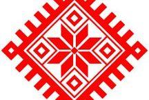 Беларусский орнамент