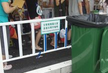 Chinglish - summer of 2010 / Ungrammatical, but usally very functional Chinese - English signs