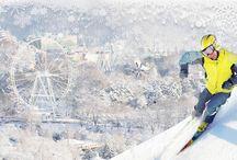 ทัวร์เกาหลี BEST SNOW'S KOREA NEW!!