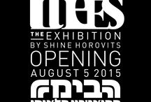 LIES The exhibition by Shine Horovits