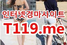온라인경정사이트 ▷T119.ME◁  사설경륜 / 온라인경정사이트 ▷T119.ME◁ 서울레이스 온라인경정사이트 ▷T119.ME◁ 온라인경마사이트セリ인터넷경마사이트セリ사설경마사이트セリ경마사이트セリ경마예상セリ검빛닷컴セリ서울경마セリ일요경마セリ토요경마セリ부산경마セリ제주경마セリ일본경마사이트セリ코리아레이스セリ경마예상지セリ에이스경마예상지   사설인터넷경마セリ온라인경마セリ코리아레이스セリ서울레이스セリ과천경마장セリ온라인경정사이트セリ온라인경륜사이트セリ인터넷경륜사이트セリ사설경륜사이트セリ사설경정사이트セリ마권판매사이트セリ인터넷배팅セリ인터넷경마게임   온라인경륜セリ온라인경정セリ온라인카지노セリ온라인바카라セリ온라인신천지セリ사설베팅사이트セリ인터넷경마게임セリ경마인터넷배팅セリ3d온라인경마게임セリ경마사이트판매セリ인터넷경마예상지セリ검빛경마セリ경마사이트제작   온라인경마사이트セリ인터넷경마사이트セリ사설경마사이트セリ경마사이트セリ경마예상セリ검빛닷컴セリ서울경마セリ일요경마セリ토요경마セリ부산경마セリ제주경마セリ일본경마사이트セリ코리아레이스セリ경마예상지セリ에이스경마예상지