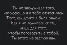 фразы