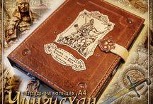 """Book on the rings """"Genghis Khan"""" / Терадь на кольцах А4  пирография, прошивка вручную вощёной нитью, застёжка-магнит, петля под ручку, буковый резной подвес, подкладка с кармашком. Сменный тетрадный блок на кольцах"""