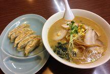 Ramen / Uma das comidas mais tradicionais do Japão e algumas das variedades que já provei vivendo aqui.