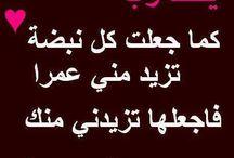 ༺✿* من كل بحــر قطــرهـ༺✿* / by Noor Alqmar