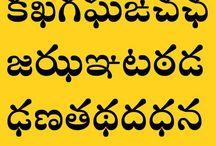 Telugu learning