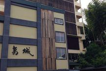 140630_Dogo_Hotel Katsuragi