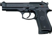 firearms I wish