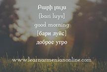 Armenian flashcards / Word and phrase flashcards in Eastern Armenian and Western Armenian