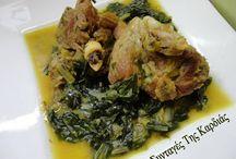 Easter Recipes- Πασχαλινές Συνταγές