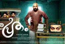 Malayalam Movie Reviews / The latest reviews of Malayalam Movies that i have watched will be shared.  Since I watch Hindi, Tamil and English movies, reviews to those movies will also be linked here. Thank You.