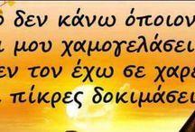 ΜΑΝΤΙΝΑΔΕΣ