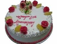 Anniversary Cakes / Online Cakes delivery to Chennai. Here you can find all types of gifts for Chennai delivery. Same day gifts delivery to all over Chennai. Cheapest price range. Assured door step delivery all through Chennai.  Visit our site : www.chennaicakesdelivery.com/cakes/anniversary-cakes-delivery