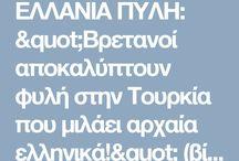 ΑΡΧΑΙΑ ΘΕΑΤΡΑ