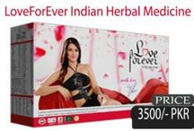 Loveforever Prash in Pakistan / Loveforever prash in Pakistan, Loveforever Prash Price in Pakistan Loveforever Prash Reviews in Pakistan