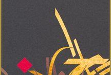 Arabic Calligraffiti/Graffiti