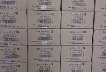 Xuất hàng đi Nhật Bản 28/02/2014 / Hạt điều Vietnuts - lô 28/02/2014