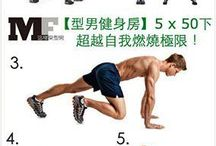 Men's Workout / Fitness