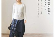 Saroong Skirt