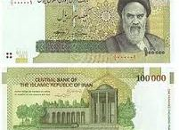 Easily send your money to Iran / Ferrari-legal can help you with all aspects of your money transfer to Iran, with live exchange rates, historical data charts and links to the brokers that can best help you. When it comes to carrying out a money transfer to Iran, you really should get the professional help from a money transfer broker.