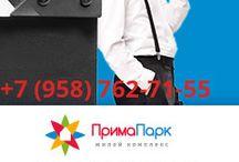 Реклама Новостроек Москвы и Подмосковья