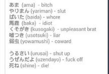 Japan / 'Cause we all want to learn Japanese