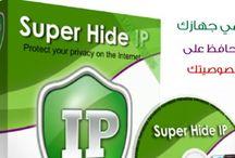 برامج الحماية / تحميل برامج الحماية المجانية للكمبيوتر بروابط مباشرة دون أي تعقيدات.