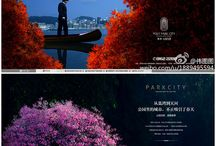 residential advertising