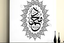 Islamic Wall Art Stickers / A collection of Islamic Wall Art Stickers. Shahadah Wall decor, Bismillah Wall Decal, Islamic Wall Quote.