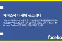 Facebook광고