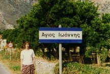 Find Your Roots - Greece